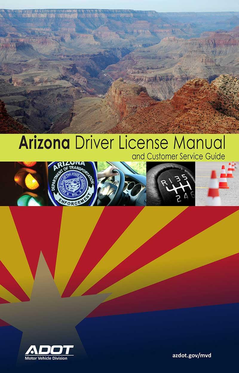 Arizona Driver License Manual Cover