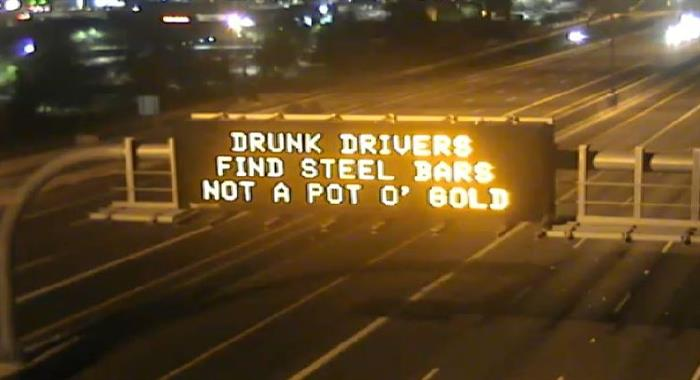 Dynamic Message Sign: Drunk drivers find steel bars not a pot o' gold.