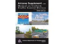Arizona MUTCD Supplement Cover