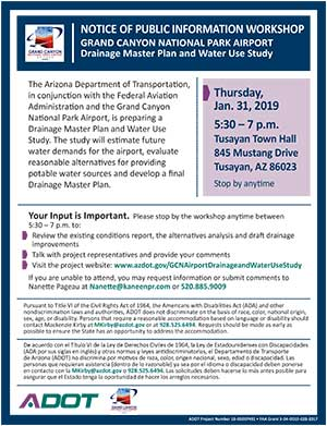 GCNPA Drainage Master Plan and Water Use Study Open House Flyer