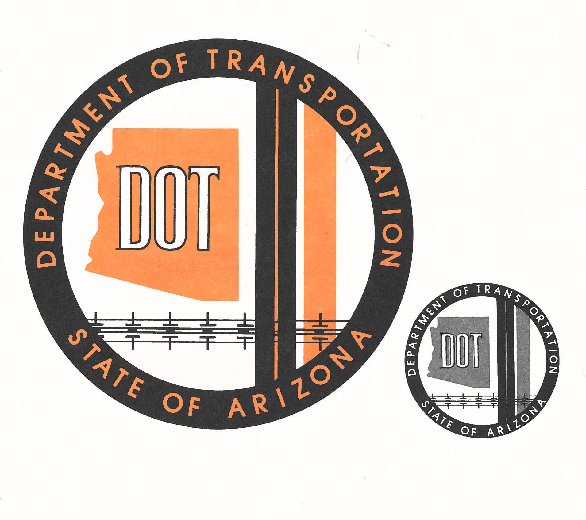 Logo 1974-1995