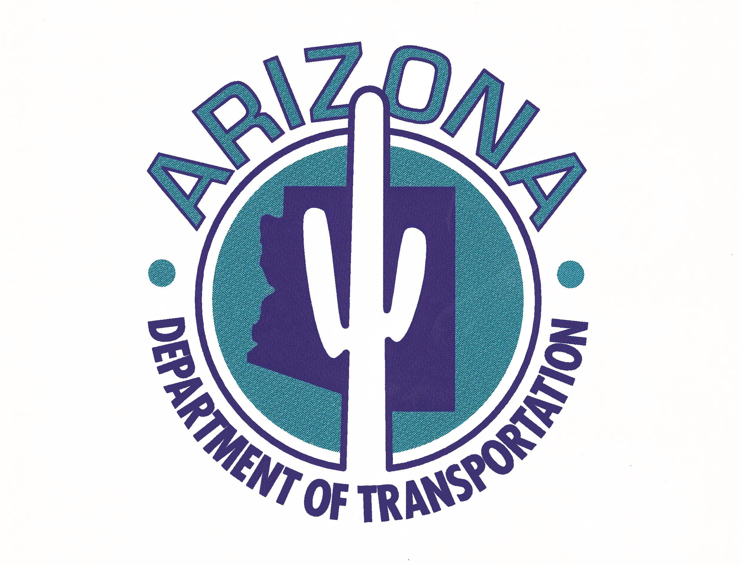 New logo 1995-1999