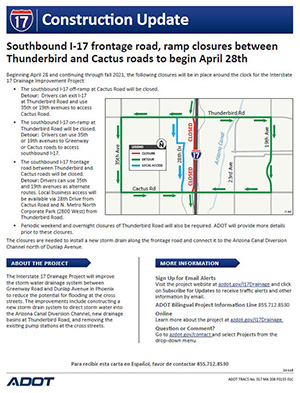 I-17 Frontage Rd Construction Update
