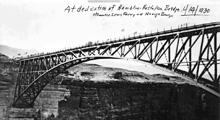 Archive photo of Navajo Bridge