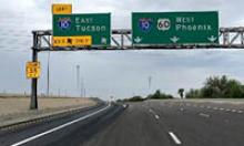 Overhead freeway signs